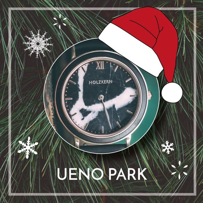 Uhr vom Weihnachtsmann Slider 8